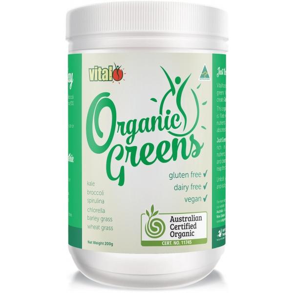 vital-organic-greens-g-f-200g-1